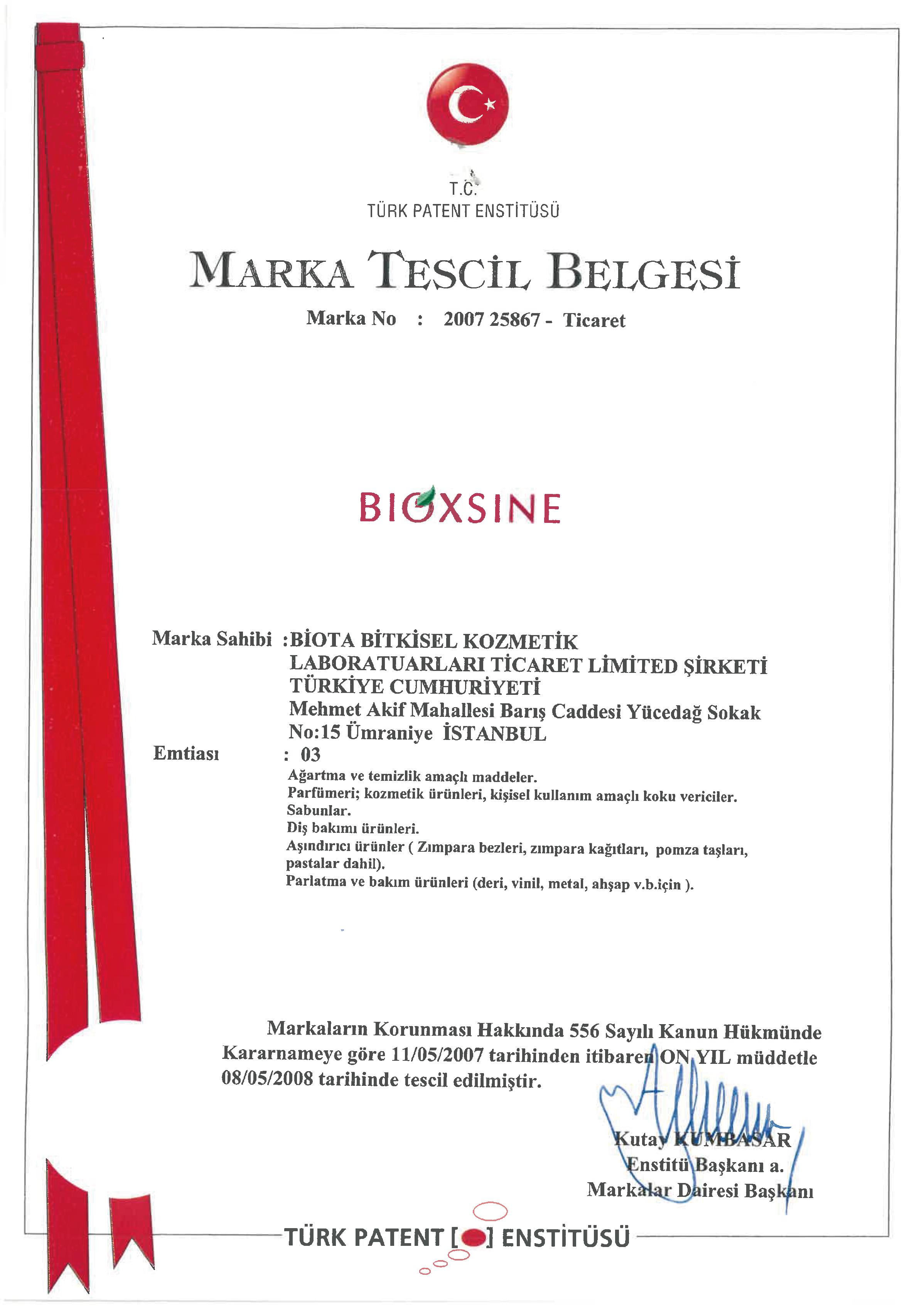 bioxsine 商标-1-C30820051112190.png